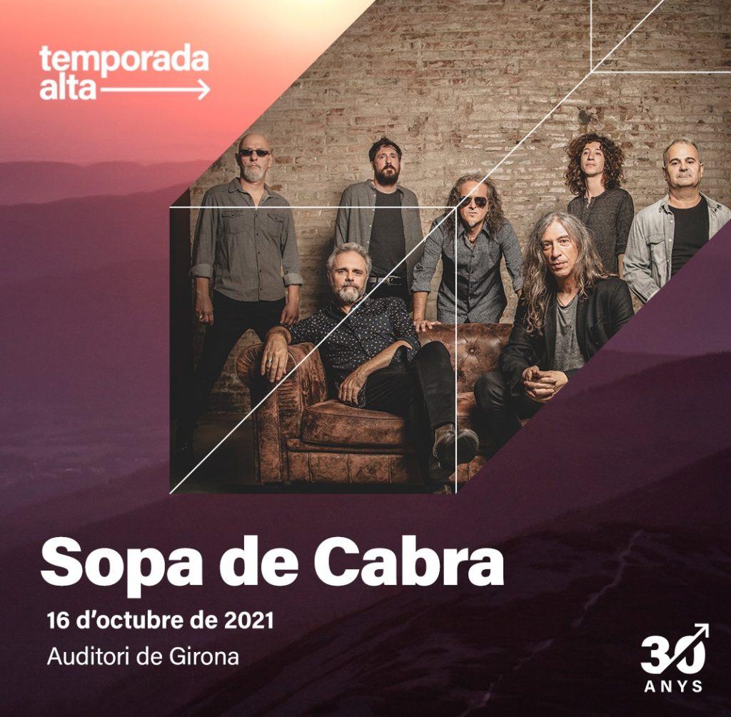 Infoself Group patrocina la 30ª edición del festival Temporada Alta.